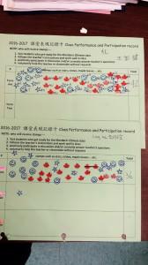 4limg-20161204-wa0014