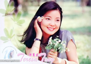 Teresa-Teng-January-29-1953-May-8-1995-celebrities-who-died-young-29489824-500-354