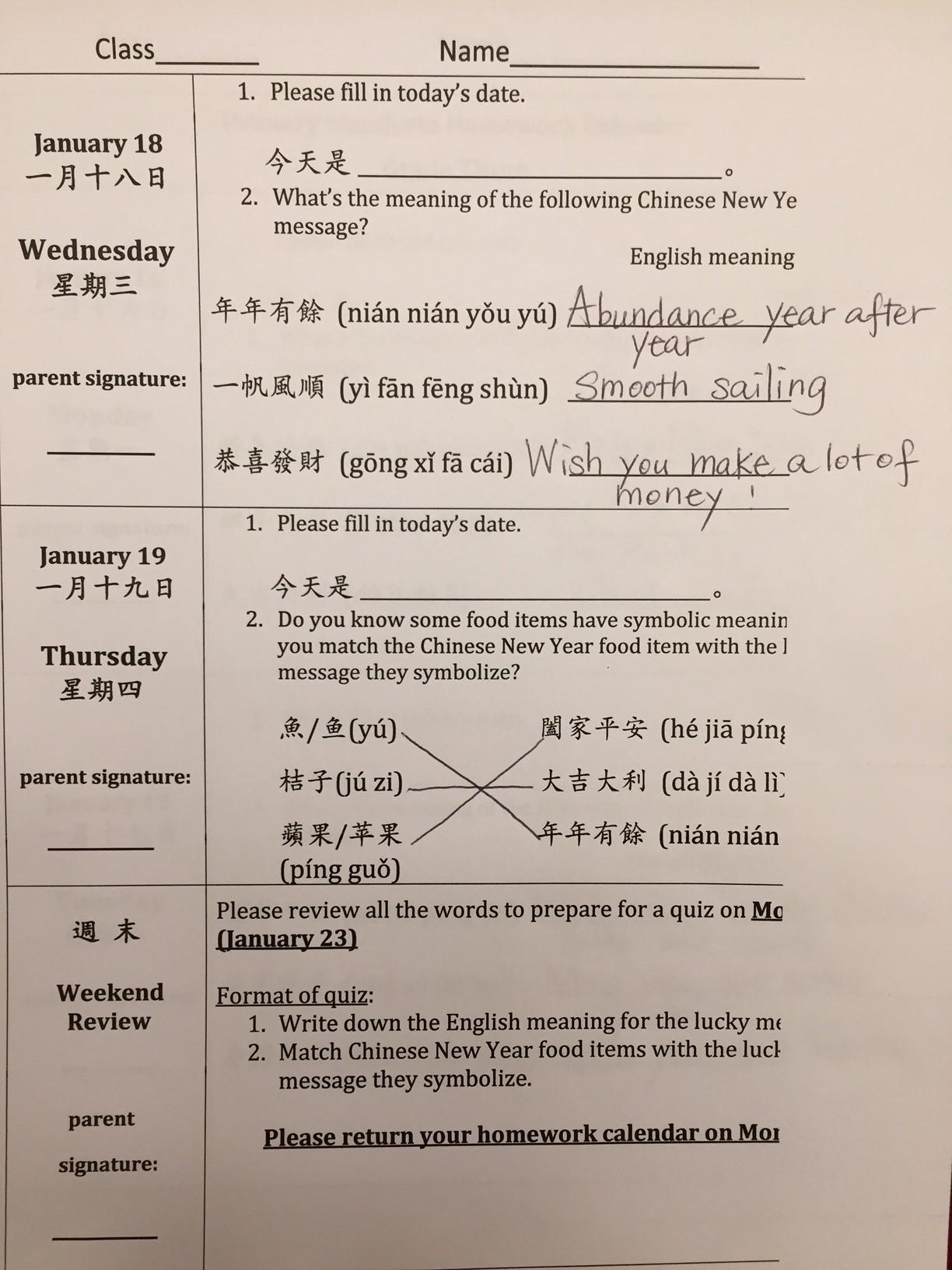 Homework Calendar-Gr3-2
