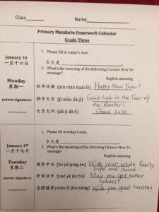 Homwork Calendar Gr3-1