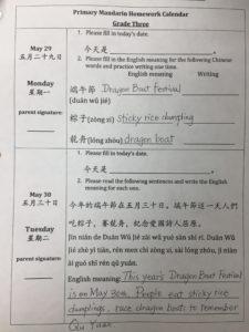 Gr3 Homework 0529